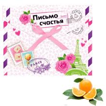 """Арома-саше """"Письмо счастья"""" (апельсин)"""