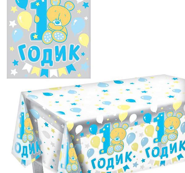 """Прозрачная скатерть """"1 годик"""" (голубая, 200х130 см)"""
