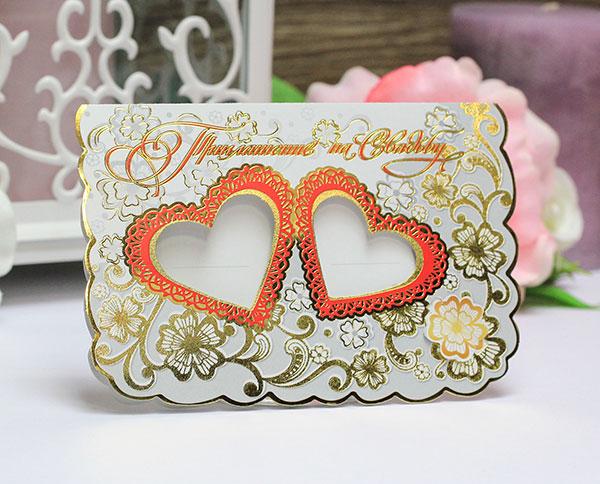 """Приглашение на свадьбу """"Сердечные узы"""""""