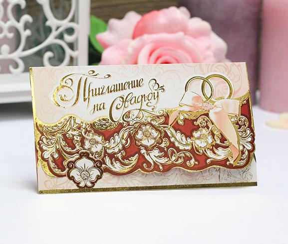 """Свадебное приглашение для гостей """"Золотые цветы"""""""