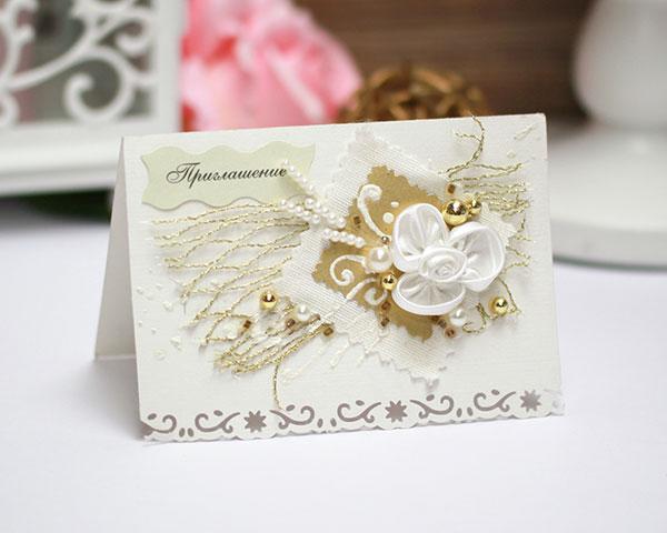 Приглашение на свадьбу ручной работы (#047)
