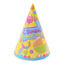 Набор праздничных колпаков С днем рождения (6 шт)