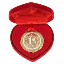 """Сувенирная медаль """"Вместе 1 год"""""""
