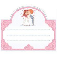 "Банкетная карточка ""Милая пара"""