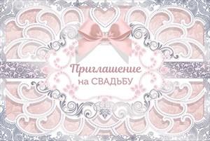 """Свадебное приглашение """"Узоры"""" с атласным бантом (#104)"""