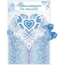 """Приглашение на свадьбу """"Мистерия"""" (#112)"""