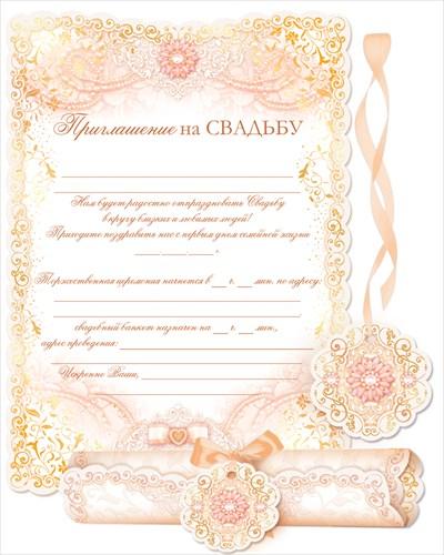 """Свадебное приглашение-свиток """"В золоте"""""""