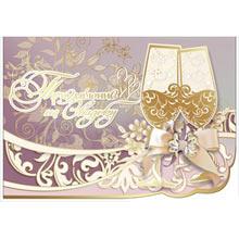 """Приглашение на свадьбу в конверте """"Шампанское"""""""