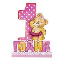 """Украшение на стол для дня рождения """"1 годик"""" (розовое)"""