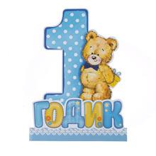 Украшение на стол для дня рождения 1 годик (голубое)