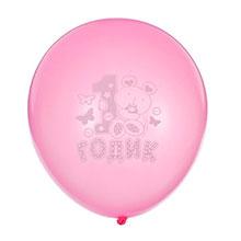 Воздушный шар 1 годик (розовый, 5 шт, 30 см)