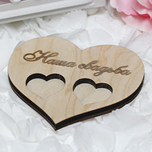 """Деревянная подставка для колец """"Наша свадьба"""""""