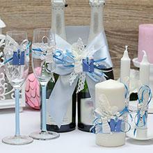 Комплект аксессуаров для свадьбы Счастливая пара (голубой)
