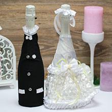 Наряды жениха и невесты на шампанское (платье айвори)