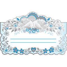 """Банкетные карточки для гостей """"Любовь и голуби"""""""