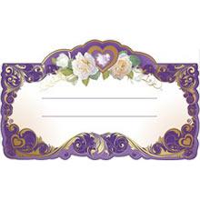 """Банкетные карточки для гостей  """"Вайолет"""""""