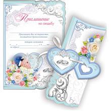 Свадебное приглашение-свиток (#565)