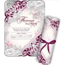 Свадебное приглашение-свиток (#625)