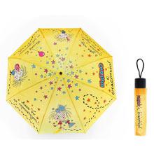 """Зонт для фотосессии """"Шагаю к счастью"""" (механический)"""