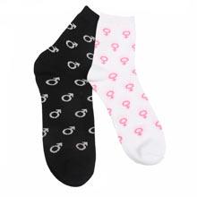 """Набор носков для двоих """"Венера и Марс"""" (2 пары; универсальный размер)"""