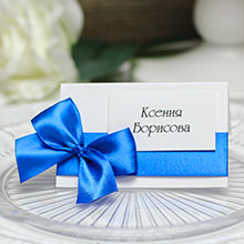 """Банкетная карточка для гостей """"Paradise"""" (синий)"""