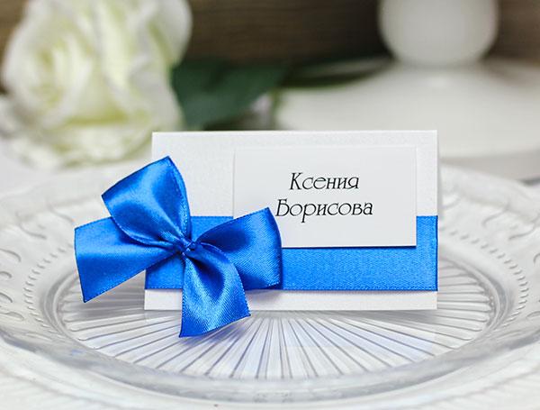 Банкетная карточка для гостей Paradise (синий)