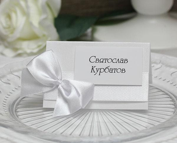 Банкетная карточка для гостей Paradise (белый)