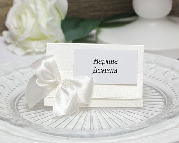 Банкетная карточка для гостей Paradise (за 1 шт) (айвори)