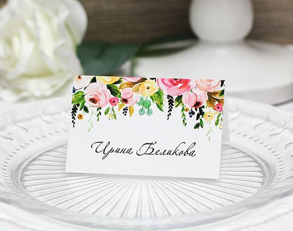 """Именная банкетная карточка """"Весенние цветы"""""""