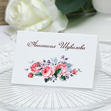 """Именная банкетная карточка """"Роскошные цветы"""""""