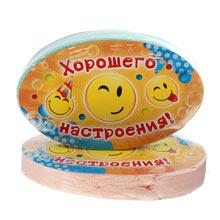 """Сувенирное полотенце """"Хорошего настроения"""" (2650 см)"""