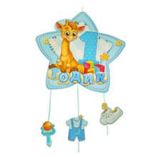 """Праздничная подвеска """"1 годик"""" (жирафик; голубая)"""