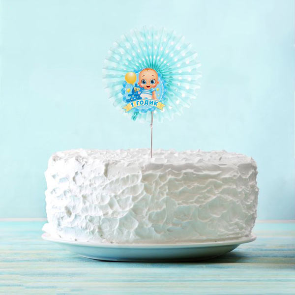 """Украшение для торта """"1 годик"""" (диаметр - 15 см)"""