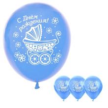 """Набор воздушных шаров """"С днем рождения"""" (5 шт, 25 см)"""
