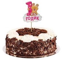 """Украшение для торта """"1 годик"""""""