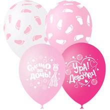 """Набор воздушных шаров """"К рождению девочки"""" (5 шт, 30 см)"""