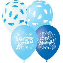 """Набор воздушных шаров """"К рождению мальчика"""" (5 шт, 30 см)"""