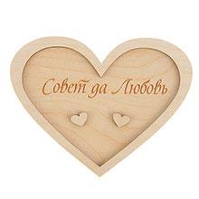 """Деревянная подставка для колец """"Совет да любовь"""""""