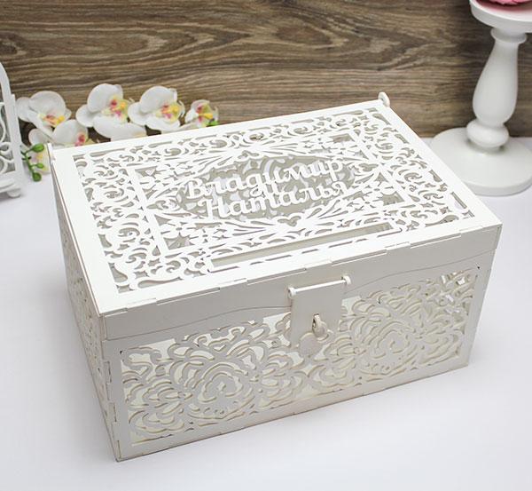 Именная деревянная резная шкатулка для свадебных подарков
