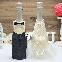 """Чехлы на бутылки шампанского """"Нарядная пара"""""""