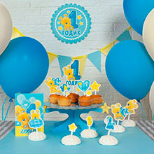 Набор для оформления праздника 1 годик (голубой)