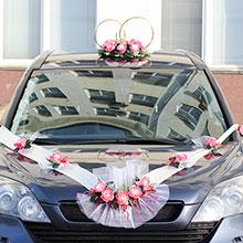 """Набор свадебных украшений на машину """"Sweet roses"""" (брусничный)"""