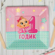 """Квадратные бумажные тарелки """"Малышке 1 годик"""" (10 шт, 21 см)"""