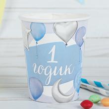 """Набор бумажных стаканчиков """"1 годик"""" (10 шт, голубой)"""
