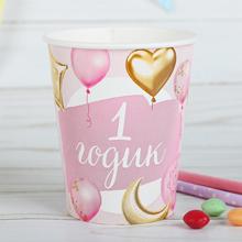 """Набор бумажных стаканчиков """"1 годик"""" (10 шт, розовый)"""