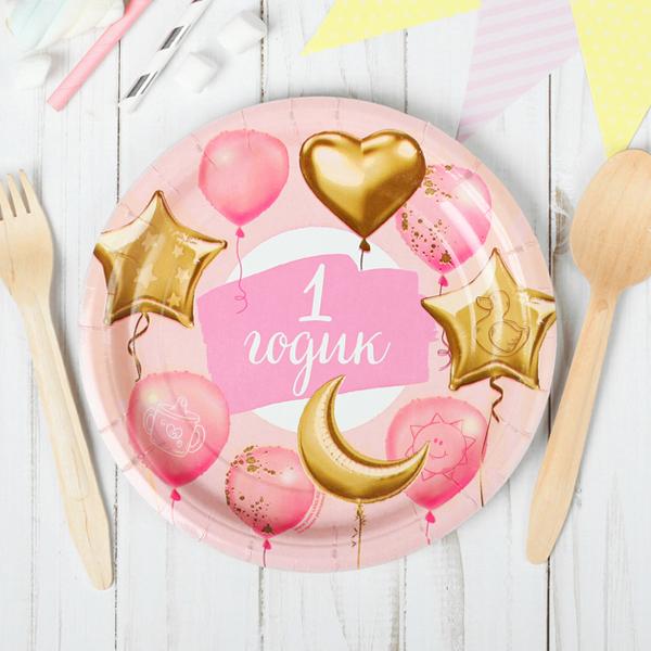"""Набор бумажных тарелок """"1 годик"""" (10 шт, розовый, 18 см)"""