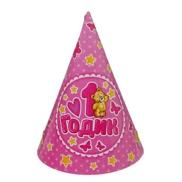 """Набор бумажных колпаков """"1 годик"""" (10 шт, розовый)"""