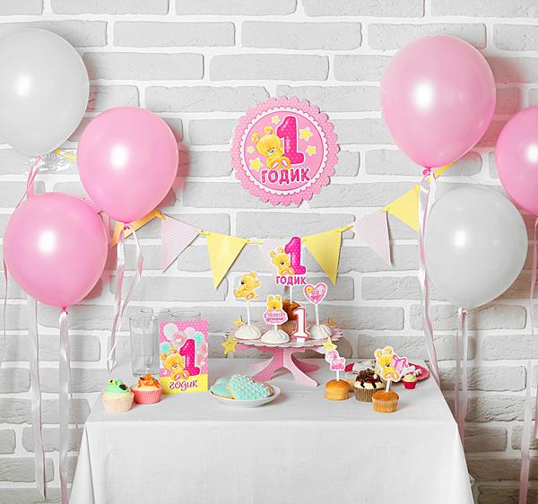 """Набор для оформления праздника """"1 годик"""", розовый"""