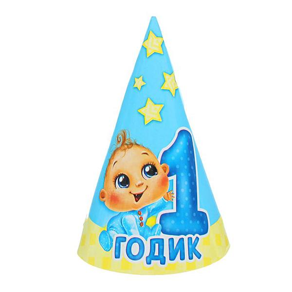 """Набор колпачков """"1 годик мальчику"""" (10 шт)"""