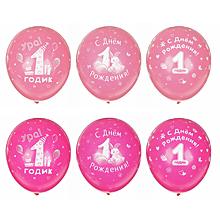 """Набор воздушных шаров """"1 годик девочке"""", 6 шт"""